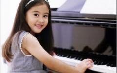 Hoc-choi-piano-o-dau-t