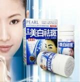 Thuốc trị nám dưỡng trắng da Pearl Whitening Nhật bản