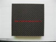 Led module p5 full color (16x16)