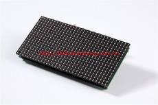 Led module p5 fullcolour (16x32)