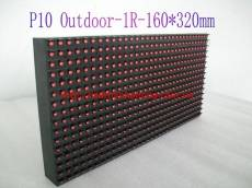 Led module p10 Red