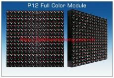 Led module p10 full colour (16x16)