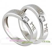 Nhẫn cặp, nhẫn đôi bạc C12A  - Anh và em