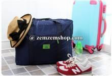 Một số mẫu túi du lịch cho cả nam và nữ hiện nay