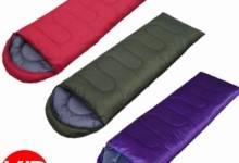 Túi ngủ du lịch văn phòng ủ ấm OD01