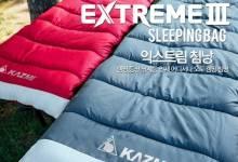 3 mẫu túi ngủ Hàn Quốc hãng Kazmi được nhiều người yêu thích