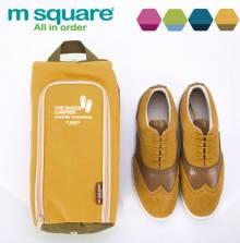 Túi Đựng Giày Msquare