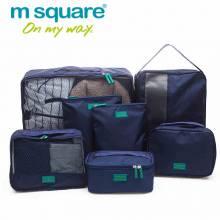 Set 7 túi đựng đồ du lịch công tác Msquare