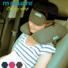 Gối chữ u kèm bịt mắt ngủ Msquare