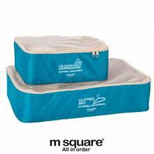 Set 2 túi đựng quần áo 1 tầng Msquare