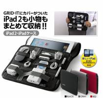 Bang-gai-phu-kien-co-nap-Cocoon-Grid-It-TX007