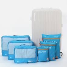 Set 6 túi du lịch chống nước Zemzem xanh blue