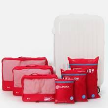 Set 6 túi du lịch chống nước Zemzem đỏ red