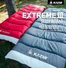 Túi ngủ Hàn Quốc Kazmi Extreme III