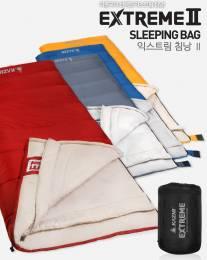 Túi ngủ Kazmi Hàn Quốc Extreme II