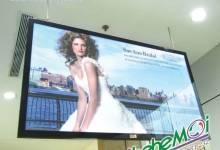 Hiệu quả của biển quảng cáo đẹp