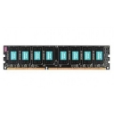 DDR3 4GB KINGMAX Bus 1600 (DDRam PC)