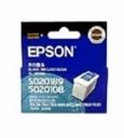 Mực EPSON C13T051190