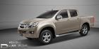 Xe ô tô bán tải ISUZU D-MAX GOLD 4X4 MT