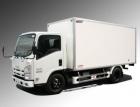 Xe ô tô tải 1,4 tấn ISUZU NLR55E