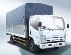 Xe ô tô tải 3,5 tấn ISUZU NPR85K
