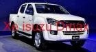 Xe ô tô bán tải ISUZU D-MAX LS 4X4 MT