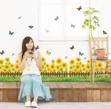 Decal Hàng rào hoa hướng dương số 2