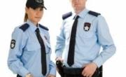 Chuyên cung cấp đồng phục bảo vệ bán sẵn chất lượng cao, giá rẻ bất ngờ