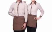 Những mẫu thiết kế đồng phục nhà hàng đẹp ấn tượng