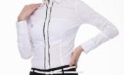Đồng phục văn phòng quần tây áo sơ mi