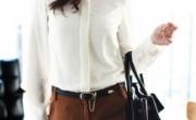 4 loại trang phục khi không mặc đồng phục công sở