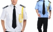 Quy định may đồng phục bảo vệ cho nhân viên