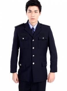 Đồng phục bảo vệ 37