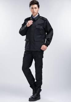 Đồng phục bảo vệ 38