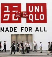 {Uniqlo-Women039s-Men039s-and-Kid039s-Clothing