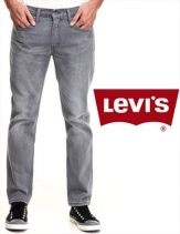Levi's 511 Slim Fit Jeans Men's 045111299 Levis
