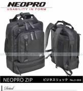 Neopro Usability in Form Business Bag Neopro Ba lô xuất Nhật cặp công sở xuất Nhật