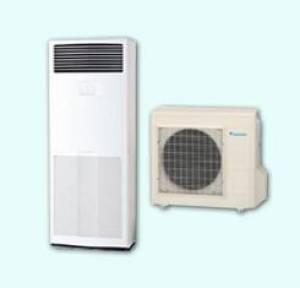 Điều hòa tủ đứng 1 chiều Inverter Daikin FVQ50CVE 18,000BTU 1 pha