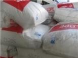 Hạt nhựa nguyên sinh LDPE-LLDPE