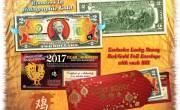 Tiền lì xì Tết Đinh Dậu 2017 độc - lạ - đẹp