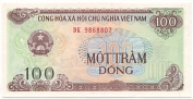 100 Dong 1991 Size số seri lớn