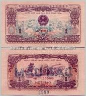 1 Hao 1972 Tiền Mẫu 00000 Con heo 1972