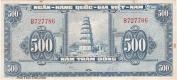 Tiền Việt Nam Cộng Hòa 1955 - 1966