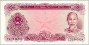 Tiền Việt Nam 1976