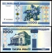 Belarus 1000 Rubles 2000