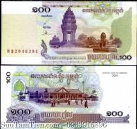 Cambodia 100 Riel 2001