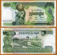 Cambodia 500 Riel 1973 ,UNC/AUNC