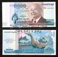 CAMBODIA 1000 1,000 RIELS 2012/2013