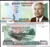 Cambodia 5000 Riel 2002