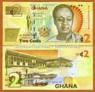 Ghana 2 cedis 2013